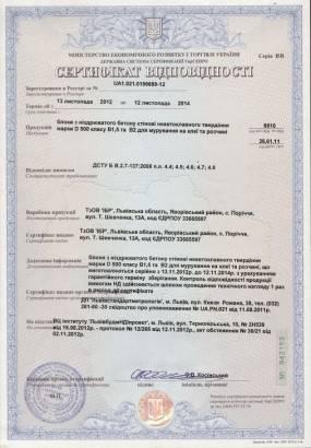 84fd090831eca8 Архів матеріалів - Безкоштовні оголошення Хмельницького та області